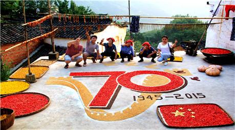 用食物拼成一幅巨型抗战胜利70周年徽标