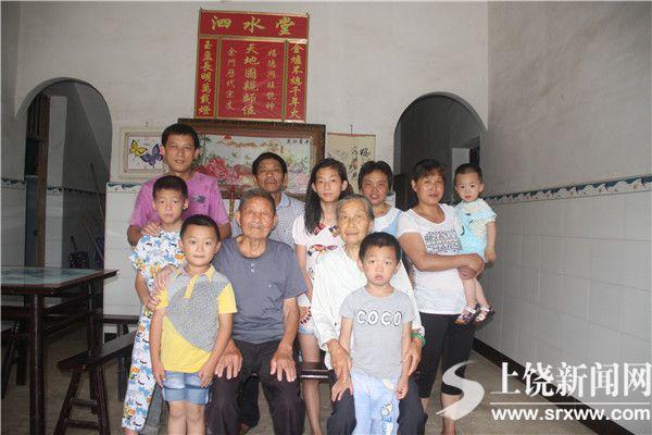 风雨同舟:一个6个孩子47年重组家庭的幸福密码