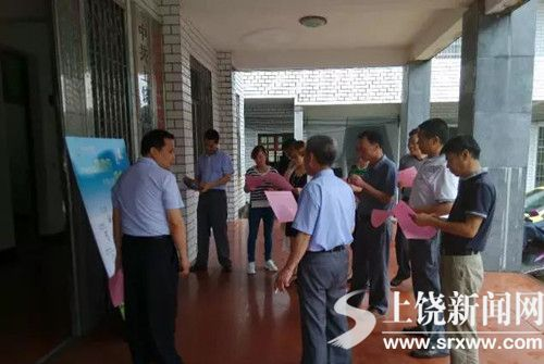 田墩镇开展公共机构节能宣传周活动