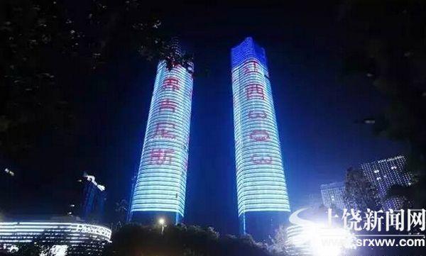 """广丰人打造""""世界最大LED照明幕墙"""" 超迪拜塔"""