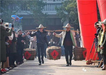 农民运动会庆新春