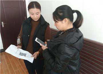 许村创新生育证办理服务