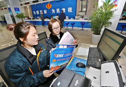 网上申领增值税发票