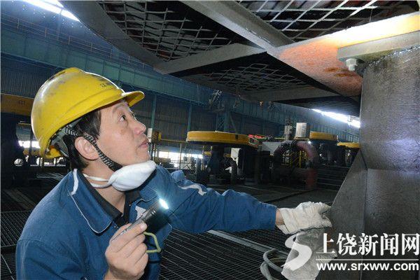 矿山工匠获国家专利11项 为企业增效近千万