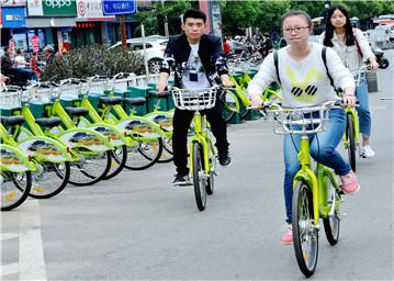 共享单车 乐享出行