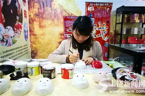 """弋阳腔_上饶文博会 让传统制造也有""""时尚范儿"""" - 今日要闻 - 上饶新闻 ..."""