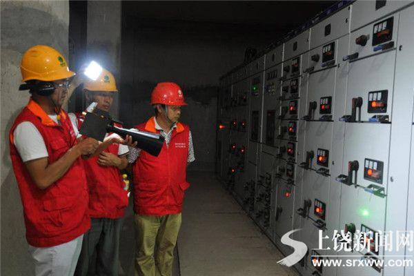 国家电网万年县供电公司设备进行全方位检查