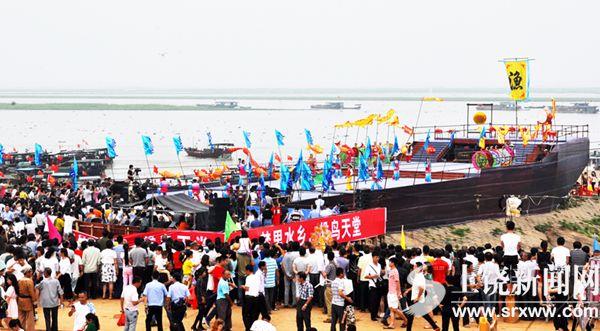 """鄱阳湖""""开湖节""""  给文化传承一个生动注解"""