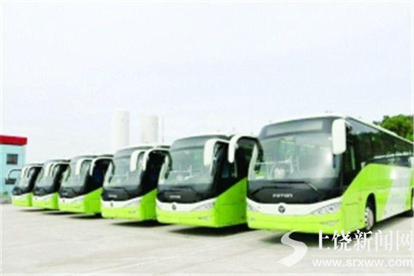 """上饶入围""""十三五""""首批国家公交都市创建城市"""