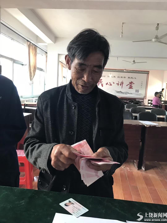 万年县产业帮扶