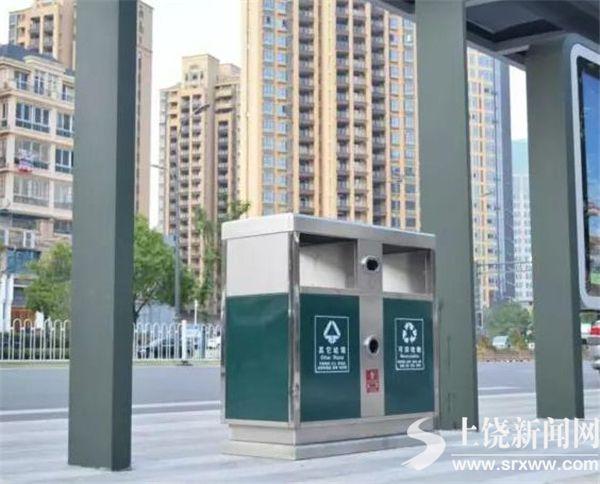 精细化管理城市 饶城新添置垃圾箱变身街景