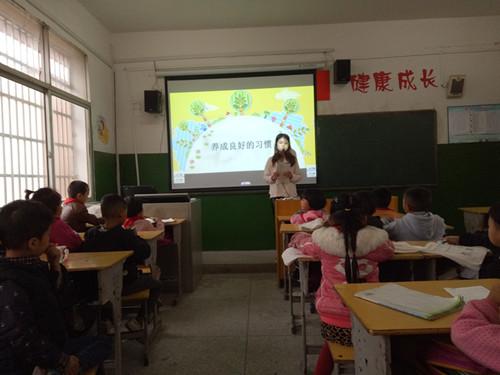 少成若天性 习惯成自然  ——黄市枣山小学一年级开展养成习惯系列活动
