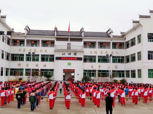 秋口小学:树立安全防范意识,构建平安和谐校园
