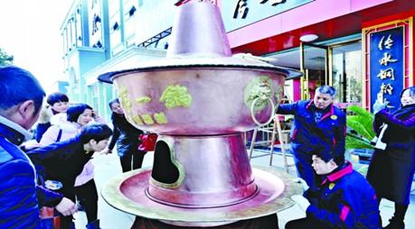 德兴市一巨型炭烧紫铜火锅引来众人围观