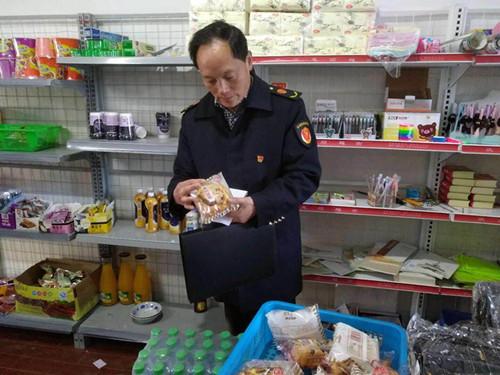 婺源县镇头中学开展校园消防、食品安全大排查