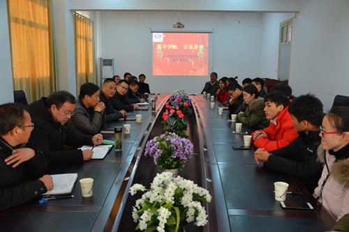 朱熹中学举行新教师新年茶话会