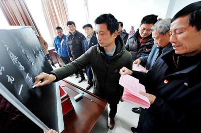 投票选举村居带头人