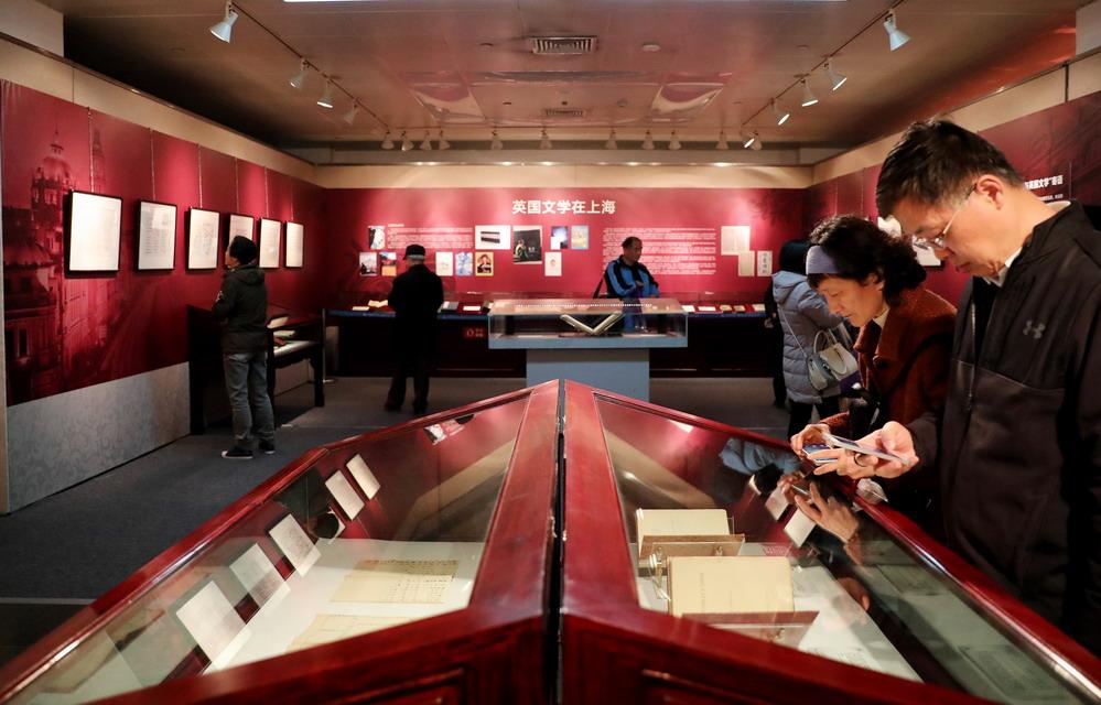 大英图书馆珍宝亮相上海