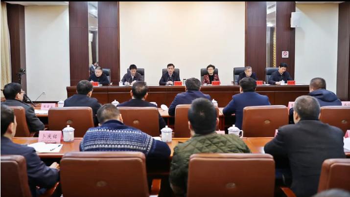 """全市村(社区)""""两委""""换届选举工作领导小组视频会议召开"""