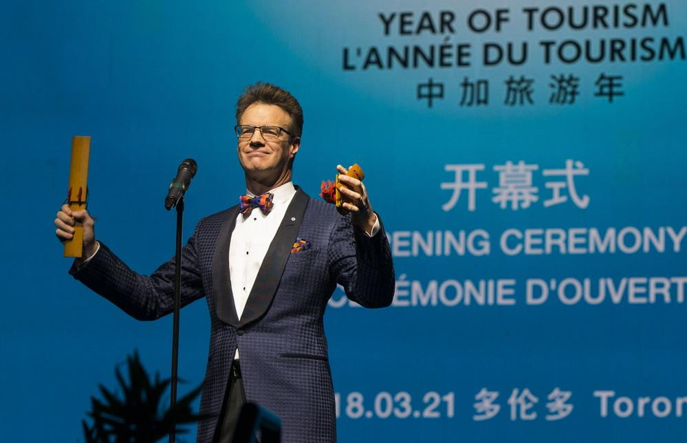 """2018年""""中国-加拿大旅游年""""开幕式在多伦多举行"""