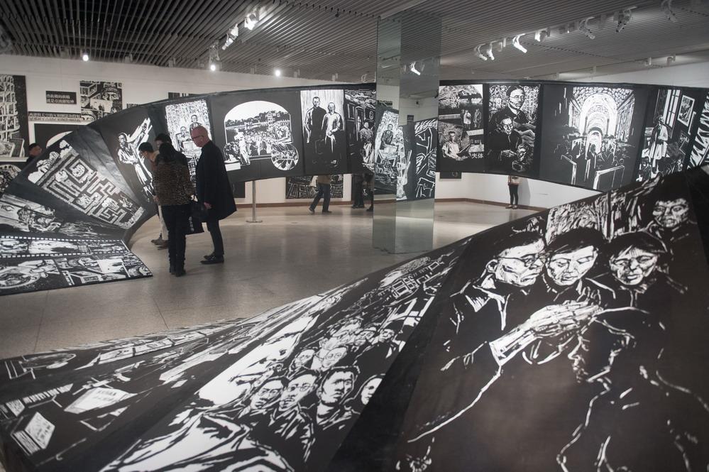 中国美术学院建校九十周年特展在杭州举行