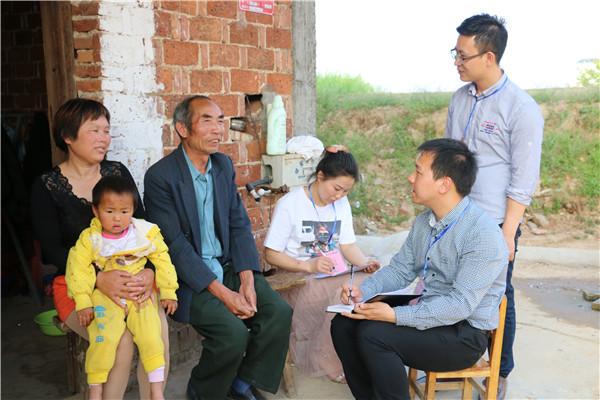 余干县纪委监委开展扶贫领域腐败和作风问题专项治理