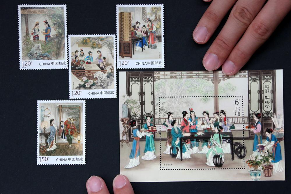 中国邮政发行第三套《红楼梦》特种邮票