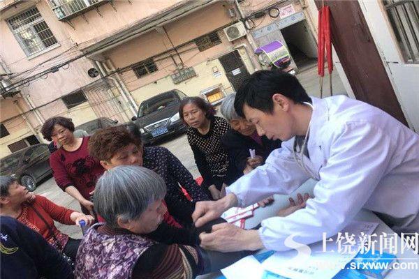 上饶县开展爱国卫生月宣传活动