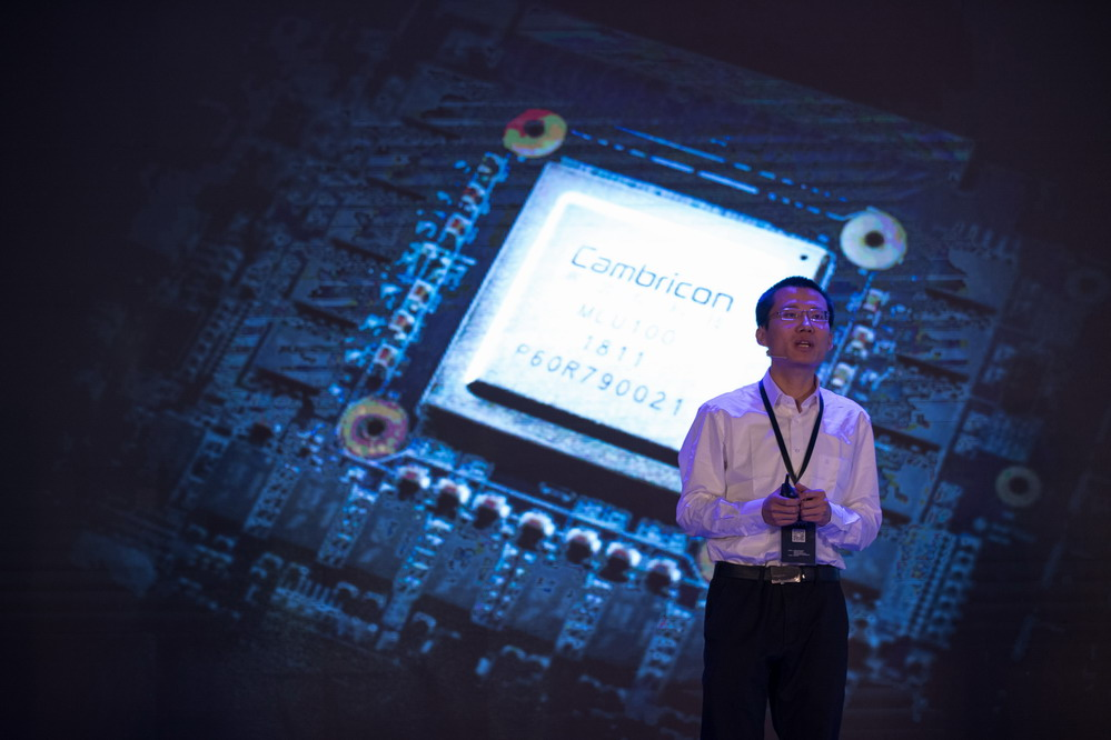 寒武纪发布国内首款云端人工智能芯片
