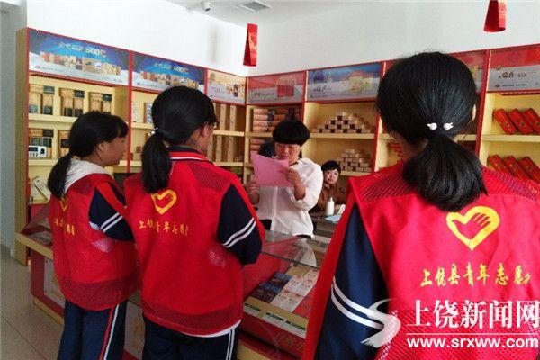 龙8娱乐县六中  学生志愿服务传递文明力量