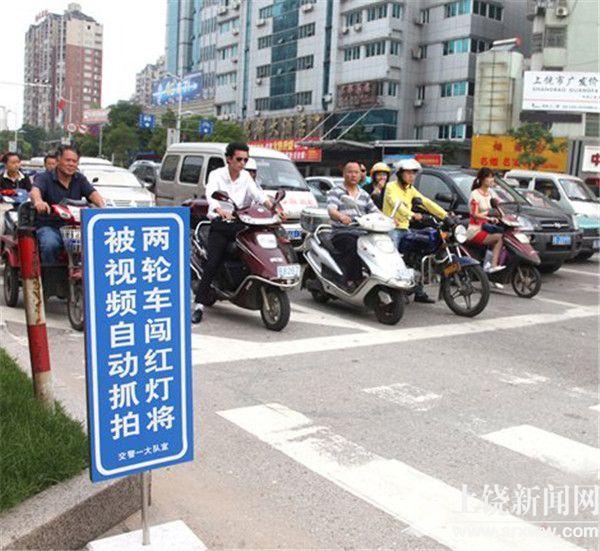 严管道路交通安全 上饶首部政府规章下月施行