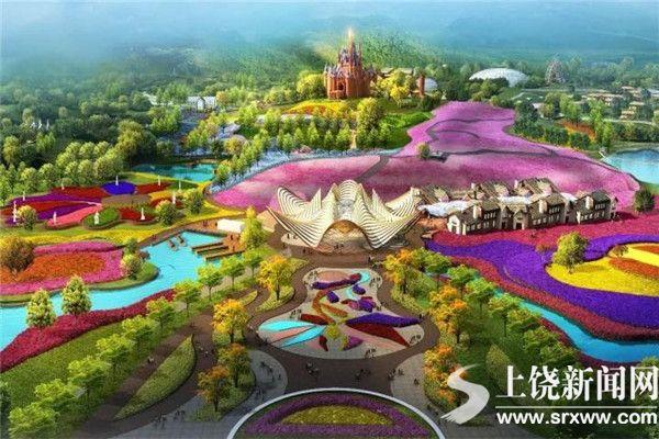 上饶经开区打造千亩花海休闲度假区——  工业园里有乐园