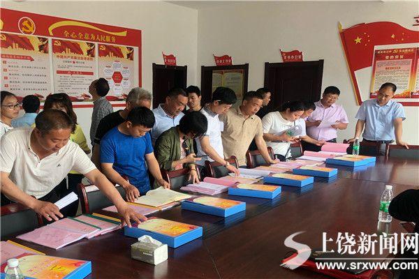 广丰区以标准化建设提升组织力