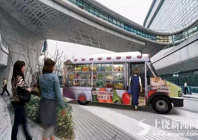 """博能自动驾驶功能性商用车""""惊艳""""上海滩"""