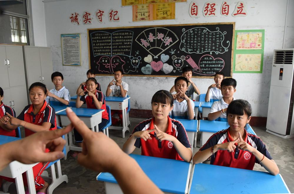手语盲文国家标准7月1日起实施