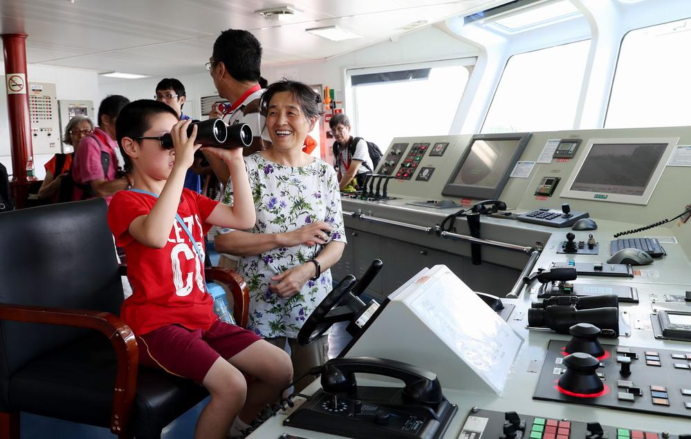 上海举行2018年中国航海日主题活动