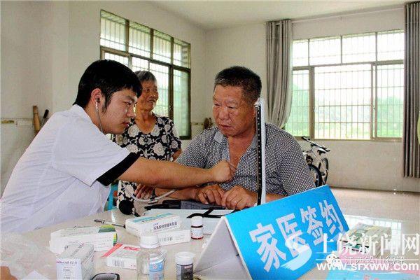 """""""医""""入寻常百姓家  ——永平家庭医生签约活动见闻"""