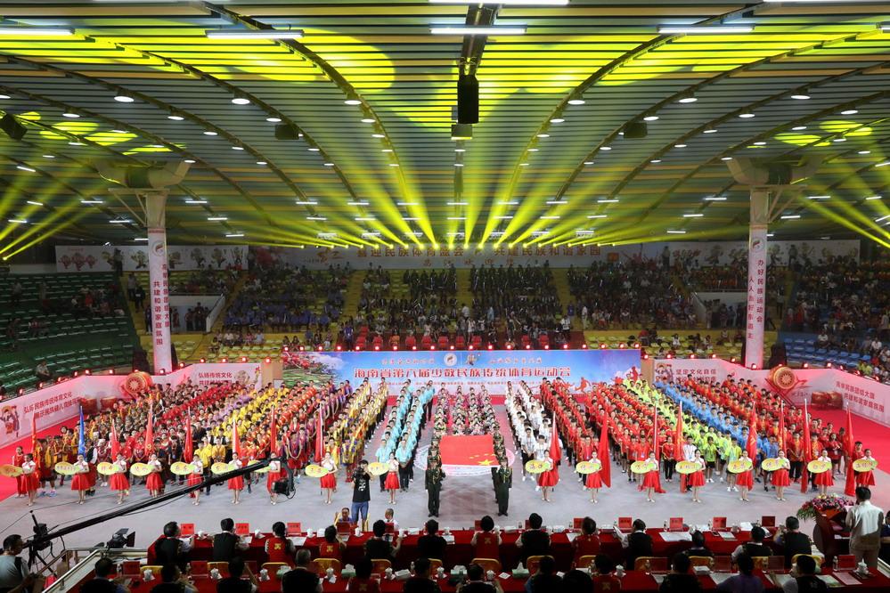 海南省第六届少数民族传统体育运动会开幕式举行
