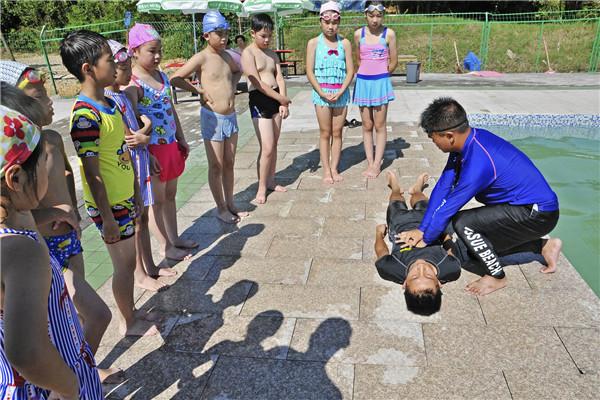 学游泳 防溺水
