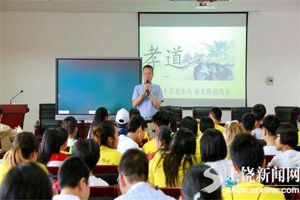 海外华裔青少年广丰寻根