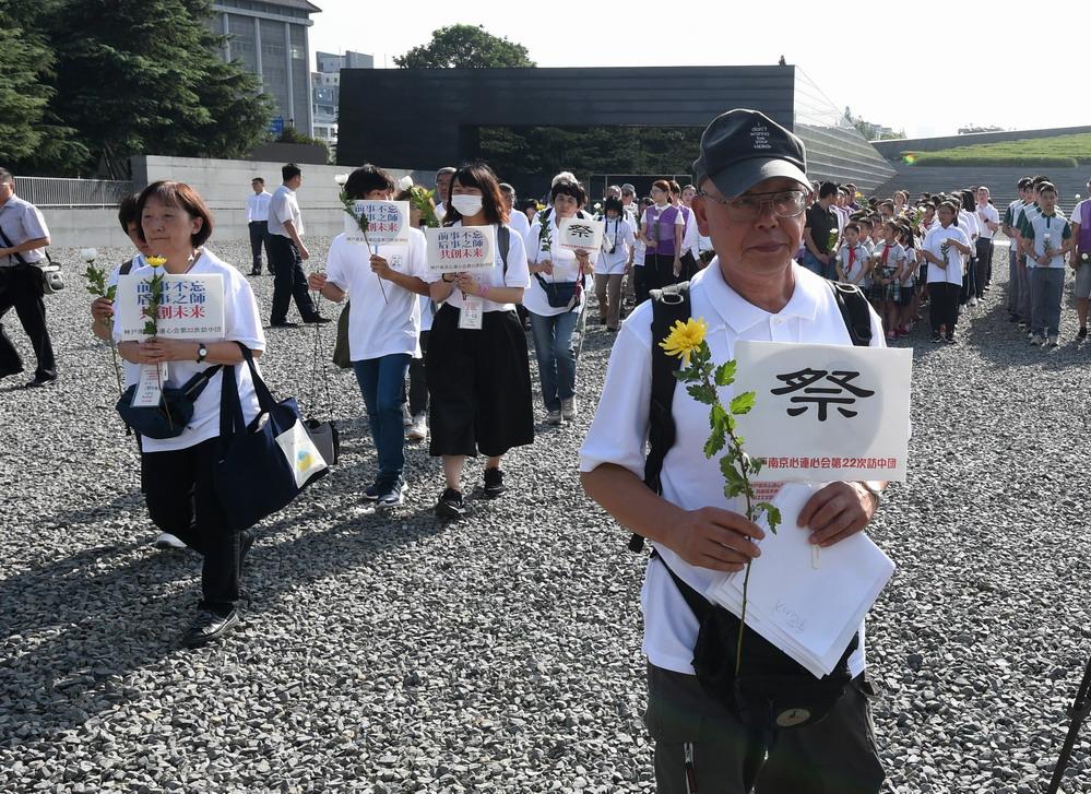 南京举行国际和平集会纪念抗战胜利73周年