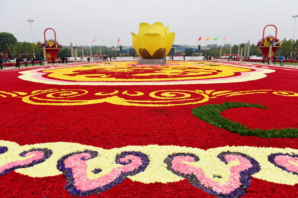 第十八届中国·中原花木生意业务展览会开幕