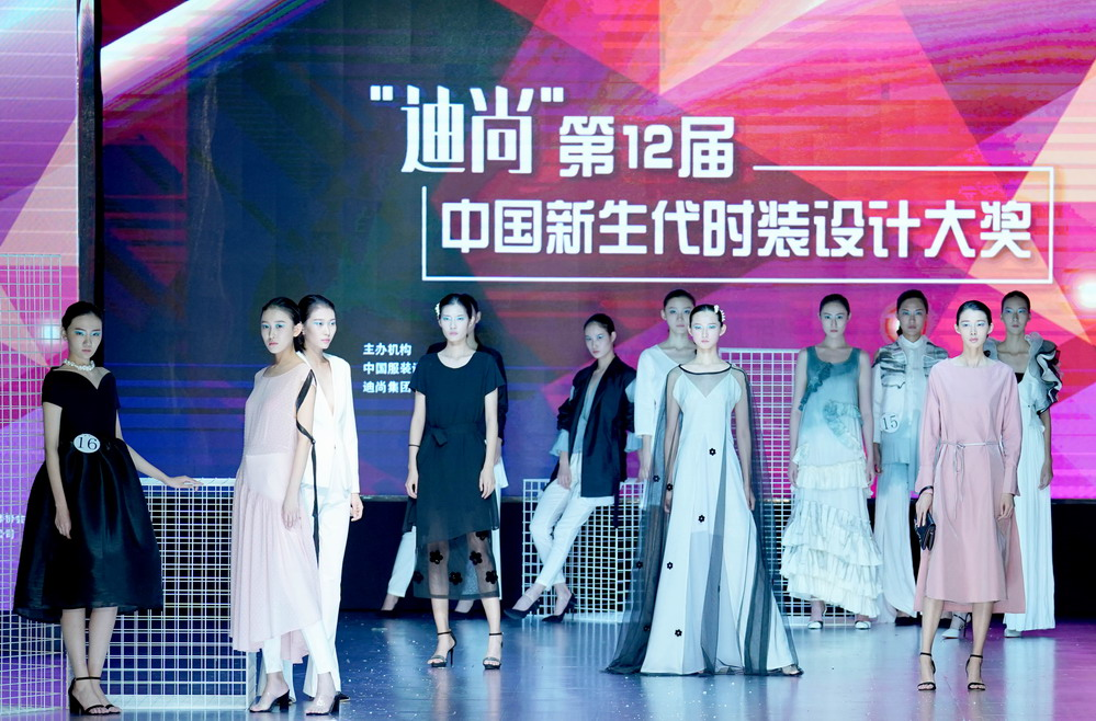 中国新生代时装设计大奖终极评选在威海举行