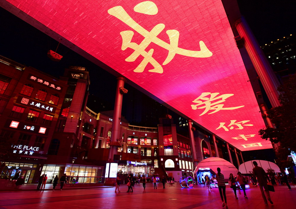 北京演出迎国庆灯光秀