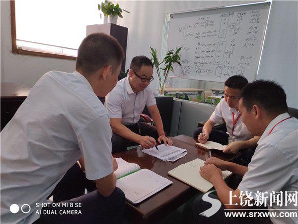 行走在创新之路上  ——记江西省五一休息奖章得到者徐勇兵