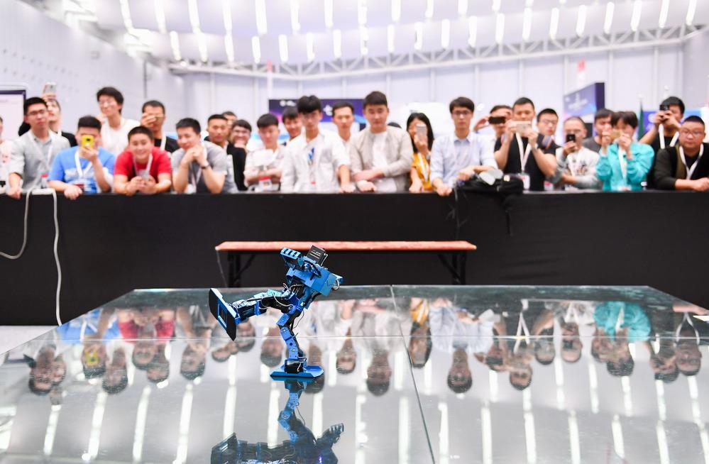 第二十届中国呆板人及人工智能大赛开幕