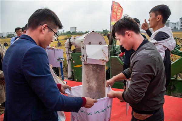 余干县组织开展水稻减药控害提质增产新技术培训
