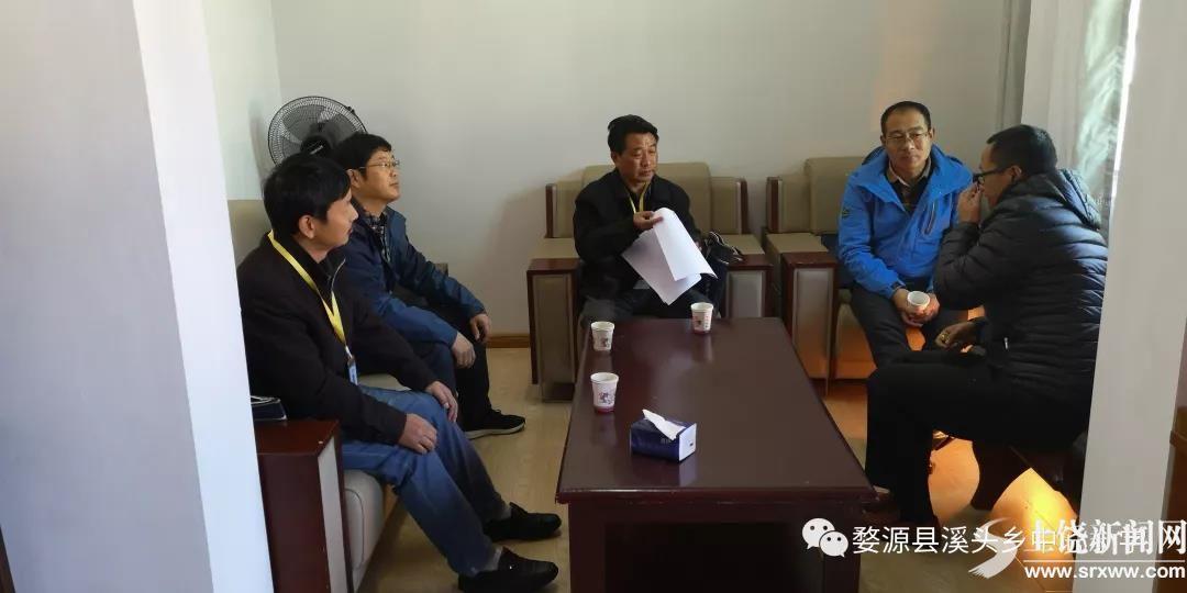 婺源县教体局第五责任区督学组莅临溪头小学指导工作
