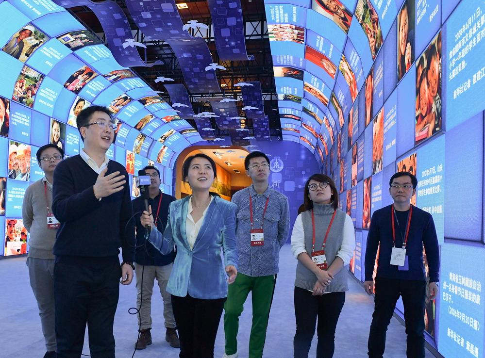 笔墨书峥嵘 光影绘壮美——庆祝改革开放40周年大型展览新