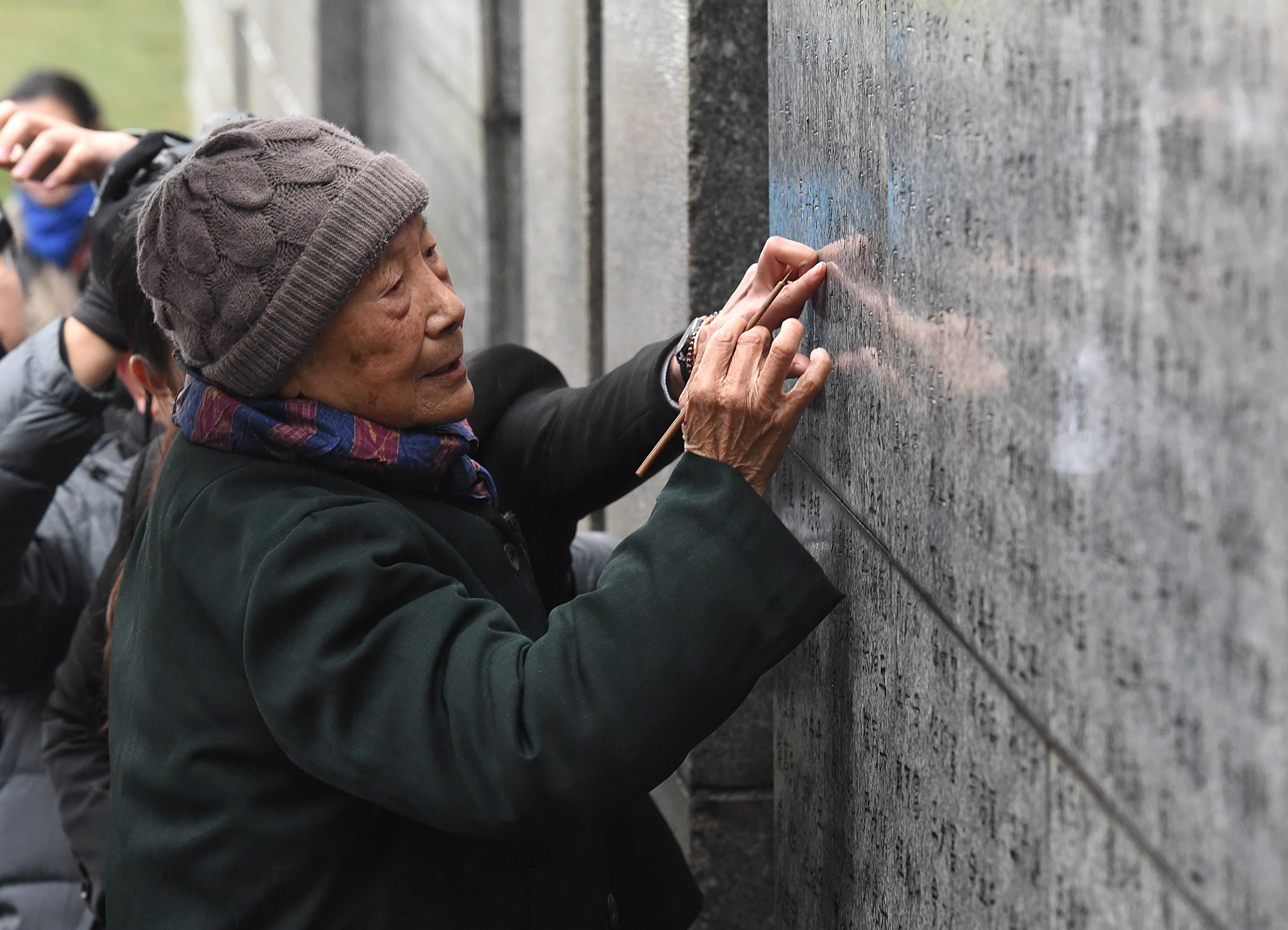 南京大屠杀死难者遗属举行家祭活动